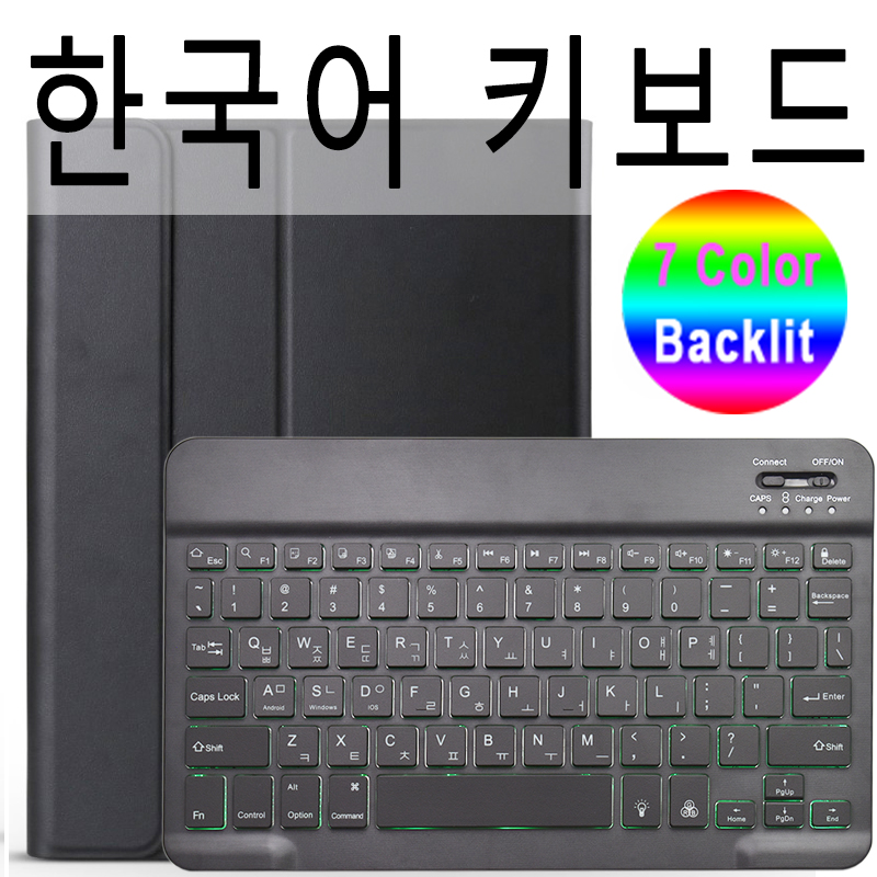 Korean Keyboard MULTI 7 Colors Backlit 3 0 Bluetooth Keyboard Case for iPad 10 2 Keyboard Case for Apple