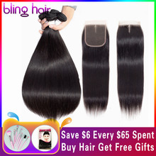 Шикарные прямые волосы 3 пучка с бразильские волосы с закрытием переплетения пучки с швейцарская шнуровка Remy человеческие волосы для наращивания