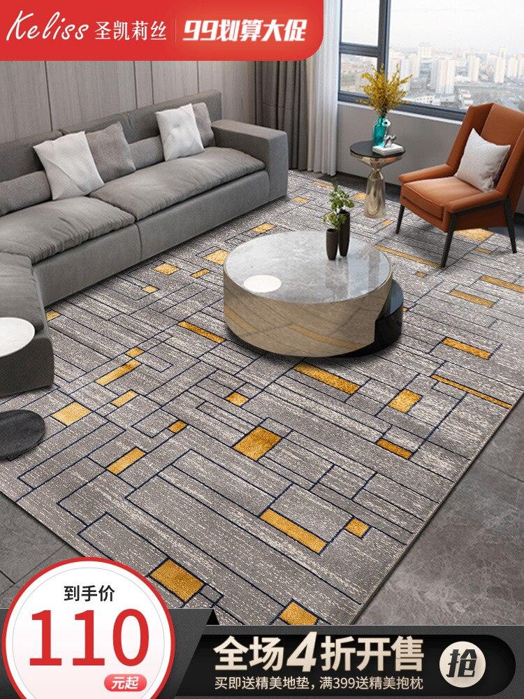 Saint Kelly léger nordique Ins chambre gris tapis chambre chevet salon thé Table européenne peluche tapis