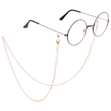 Fashion Hollow Star Glasses Chains For Women Gold Color Eyeglass Sunglasses Holder Neck Strap String