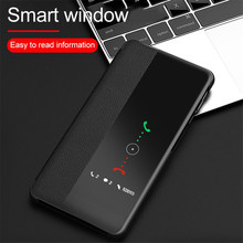 Smart View Flip Case For Samsung Galaxy S21 Ultra 5G Cases Leather Auto Sleep Wake Up