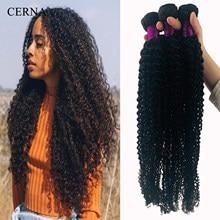 Cerna Kinky Curly 26 28 30 32 34 36 Long Hair Bundles Natural Color Peruvian 100% Human Virgin Hair Unprocessed Hair Extensions