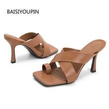 Новинка; Летние туфли лодочки; Женские шлепанцы; Модные высококачественные