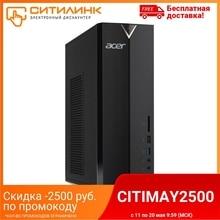 Системный блок ACER Aspire XC-895 Intel Core i5 10400, 4 Гб, 1Тб HDD, 128Гб SSD, UHD Graphics, DT.BEWER.00H