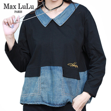 Max LuLu 2021 Korean Fashion Style Streetwear Women Denim Vintage Tee Shirts Ladies Loose Punk Tops Female Casual Fitness Tshirt