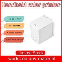 MBRUSH mobilna przenośna ręczna drukarka kolorowa samoprzylepna tatuaż zdjęcie logo wzór kolorowa ręczna drukarka atramentowa bentsai