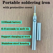 Soldador inalámbrico USB, herramienta de calefacción rápida por 60 segundos para proteger la batería