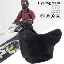 Winter Warm Motorcycle Riding Mask Windproof Dust-proof Cold-proof Anti-smog Face for Outdoor Cycling Accessorie