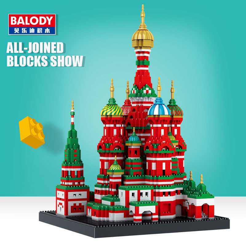 Balody 16061-16091 Building Blocks Small Particles Assembled Toys Buildings Model Series