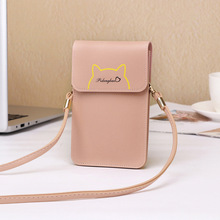 clear crossbody bag with inner pouch Women Crossbody Shoulder Bag PU Leather Animal Prints Wallet Cell Phone Case Belt Pouch Portable Fashion Crossbody Phone Bag