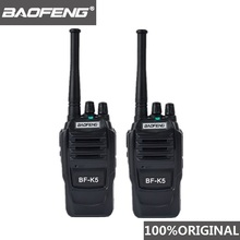 2pcs Baofeng K5 Ham Radio Walkie Talkie 400 470MHz UHF Transceiver 1500mAh 2 Way Radio Amateur Handy Interphone for Security