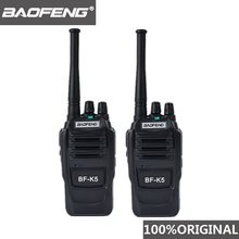 2 uds $TERM impacto Baofeng K5 jamón Walkie Talkie Radio 400-470MHz transceptor 1500mAh 2 Radio Amateur útil Interphone para la seguridad(China)