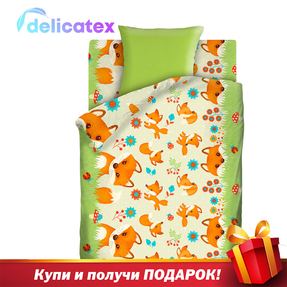 Bedding Sets Delicatex 8741 Lisyata Home Textile Bed Sheets Linen Cushion Covers Duvet Cover Рillowcase Baby Bumpers Sets For Children Cotton