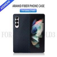 Custodia in fibra di carbonio per Samsung Galaxy Z Fold 3 custodia in fibra aramidica design sottile Z Fold3 5G custodia per telefono anticaduta ACC-Carbon