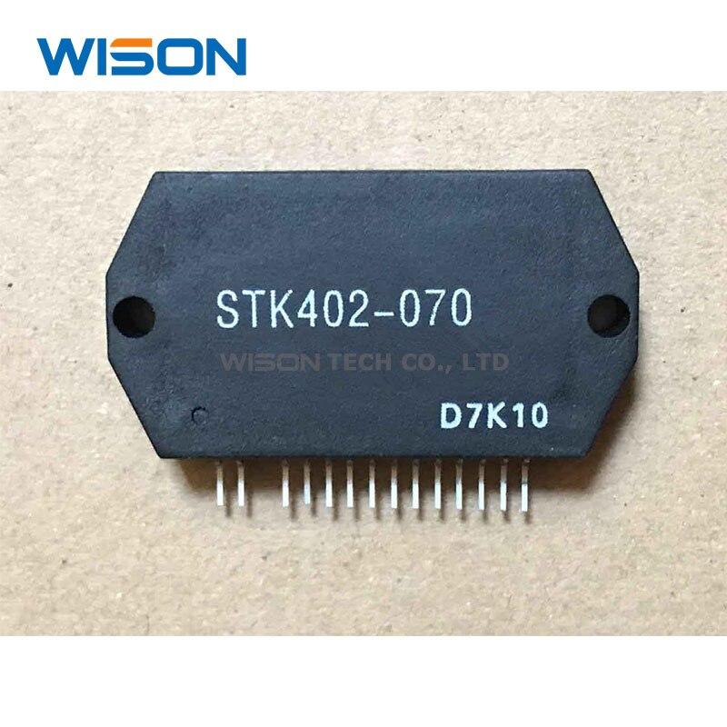 New Original STK402-050  STK402-070 STK402-070N STK402-070S Module