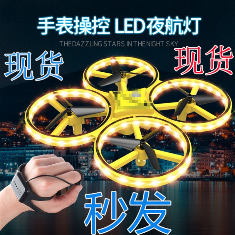 Gesture UFO Remote-control Four-axis Aircraft Intelligent Suspension UFO Watch Control Sensing Unmanned Aerial Vehicle