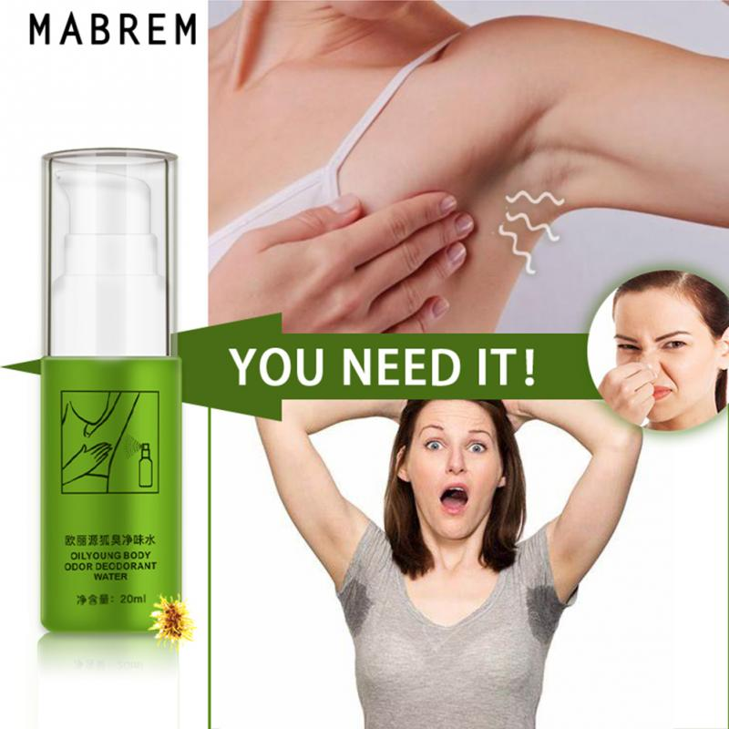 20ml Body Odor Deodorant Water Summer Antiperspirant Spray Underarm Sweat Deodorization Odor Clean Office Home Purification