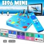 H96 Mini Android 9.0 TV Box Allwinner H6 Quad Core 6K H.265 5G Wifi Bluetooth Netflix Youtube Set top box H96 mini 4GB 32 GB/128G