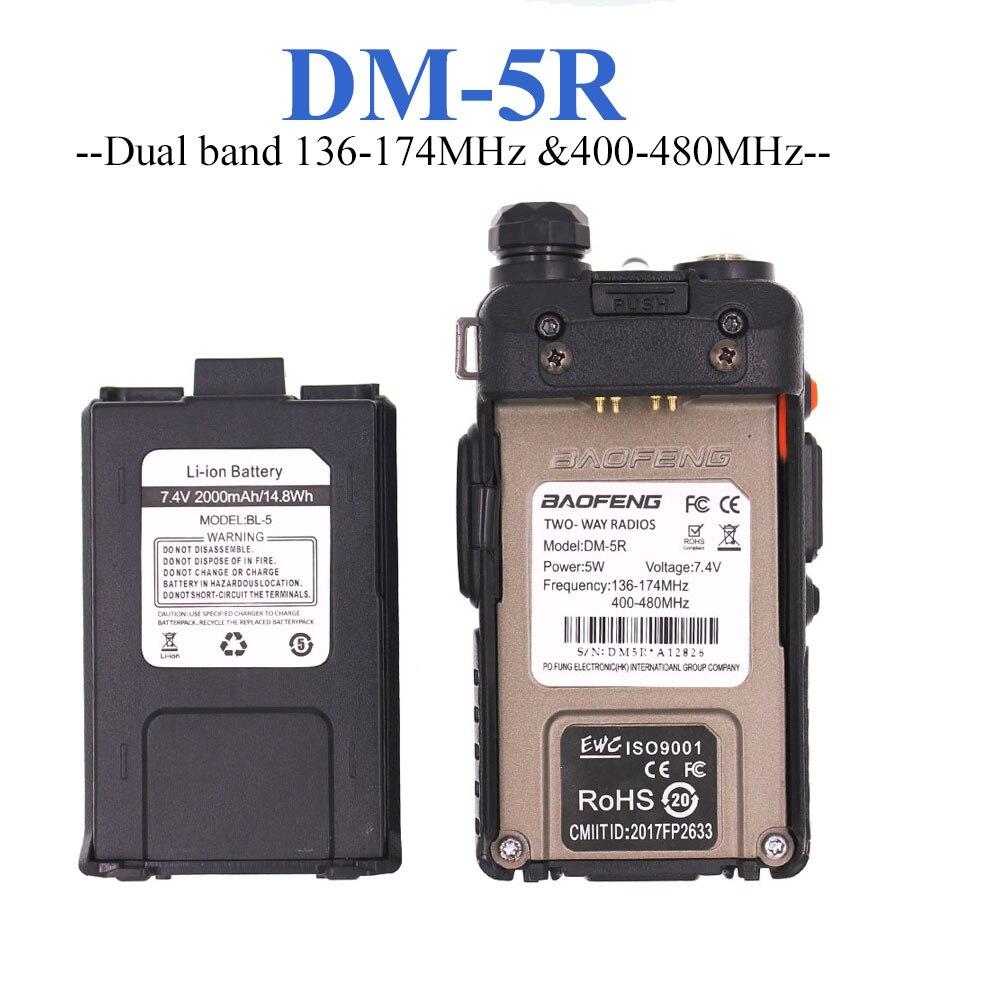 DM-5R Main pic (5)