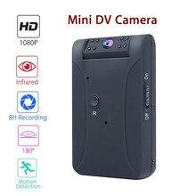 · レコーディング小さなカム DV HD1080P