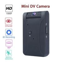 HD1080P Mini Camera sport DV Portable Camcorder invisible Night Vision Motion Detection Security Camera Loop Recording small cam