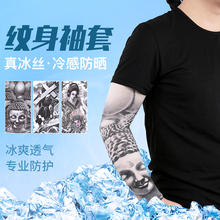 New Fashion Tattoo Sleeves Arm Warmer Unisex UV Protection Outdoor Temporary Fake Tatoo Sleeve Arm Sleeve Warmer Sleeves  Mangas 2019 new 1 x fake nylon adult temporary tattoo sleeves arm warmer temporary tattoo sleeve nylon arm warmer