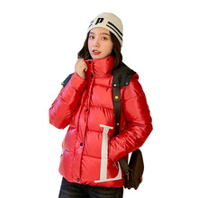 winter new Korean version of bright down cotton clothing female students loose s