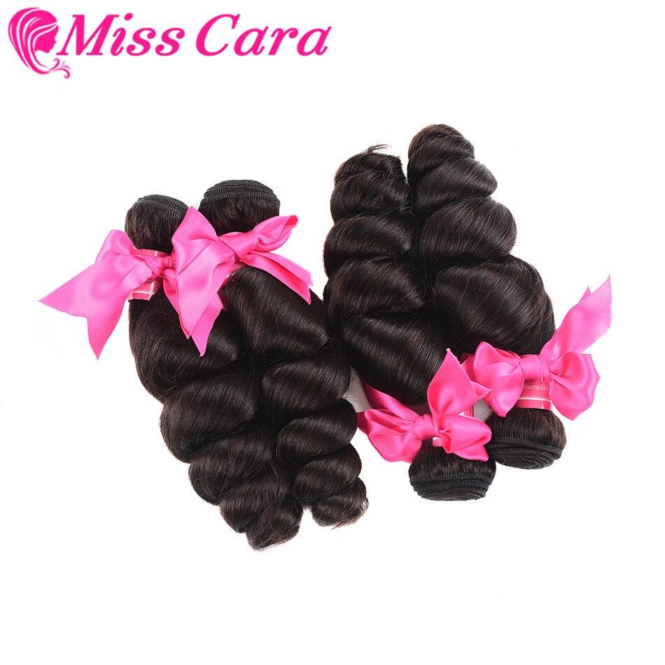 4 Bundles A Lot Peruvian Loose Wave Hair Weave Bundles 100% Human Hair Extensions Natural Color Miss Cara Remy Hair Weaves