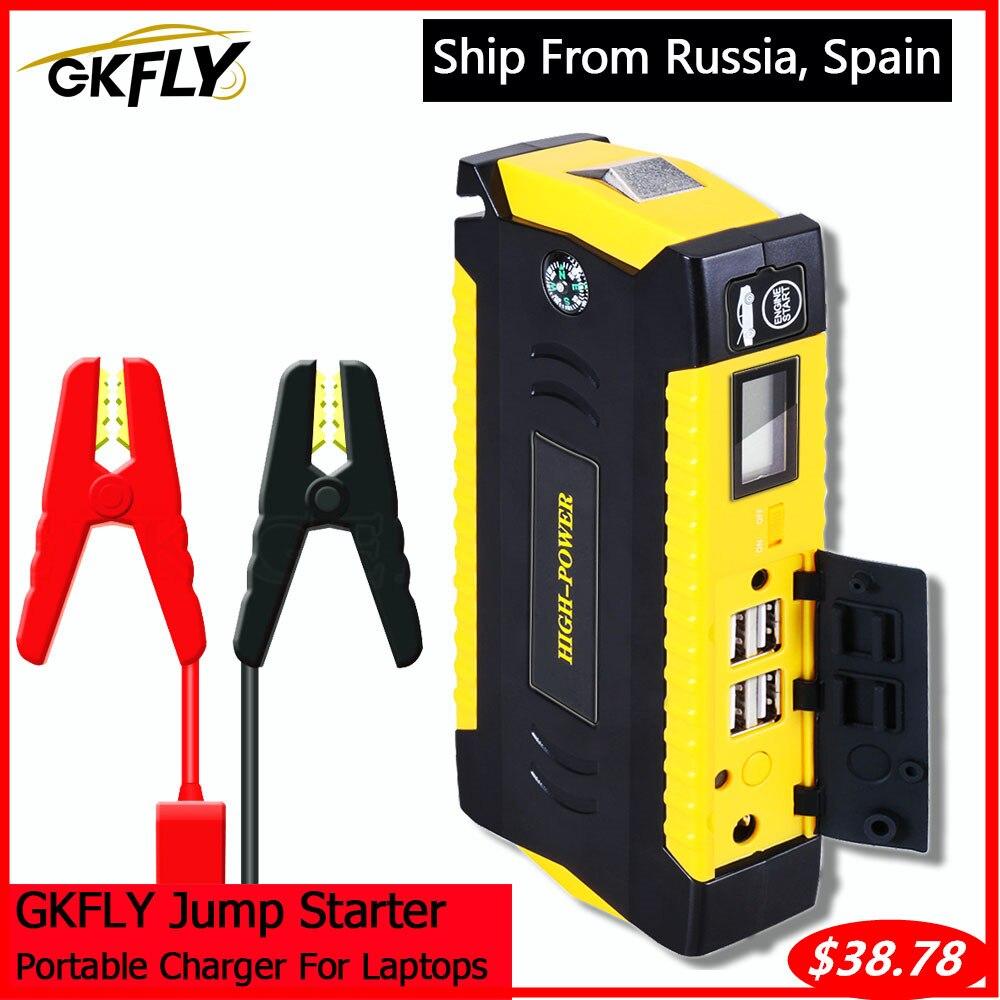 GKFLY 자동차 점프 스타터 보조베터리 휴대용 자동차 배터리 부스터 충전기 12V 시작 장치 가솔린 디젤 자동차 스타터 버스터