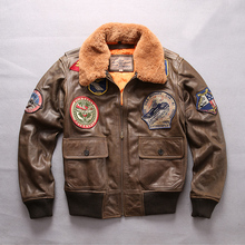 1257 Read Description! Asian size air force flight G1 pilot warm fur collar leather jacket