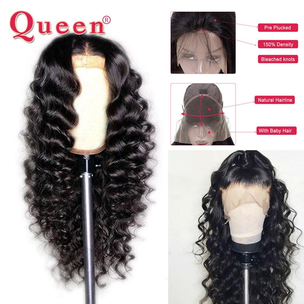 360 dentelle frontale perruque lâche vague profonde dentelle avant perruques de cheveux humains pour les femmes noires brésilien 100% cheveux humains perruques reine cheveux - 5