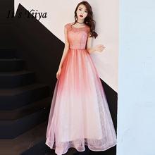 Женское вечернее платье it's yiiya Красное длинное с круглым