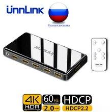 Commutateur HDMI Unnlink 3x1 5x1 HDMI 2.0 UHD 4K @ 60Hz 4:4:4 HDCP 2.2 HDR pour Smart TV LED MI Box3 PS3 PS4 Pro projecteur