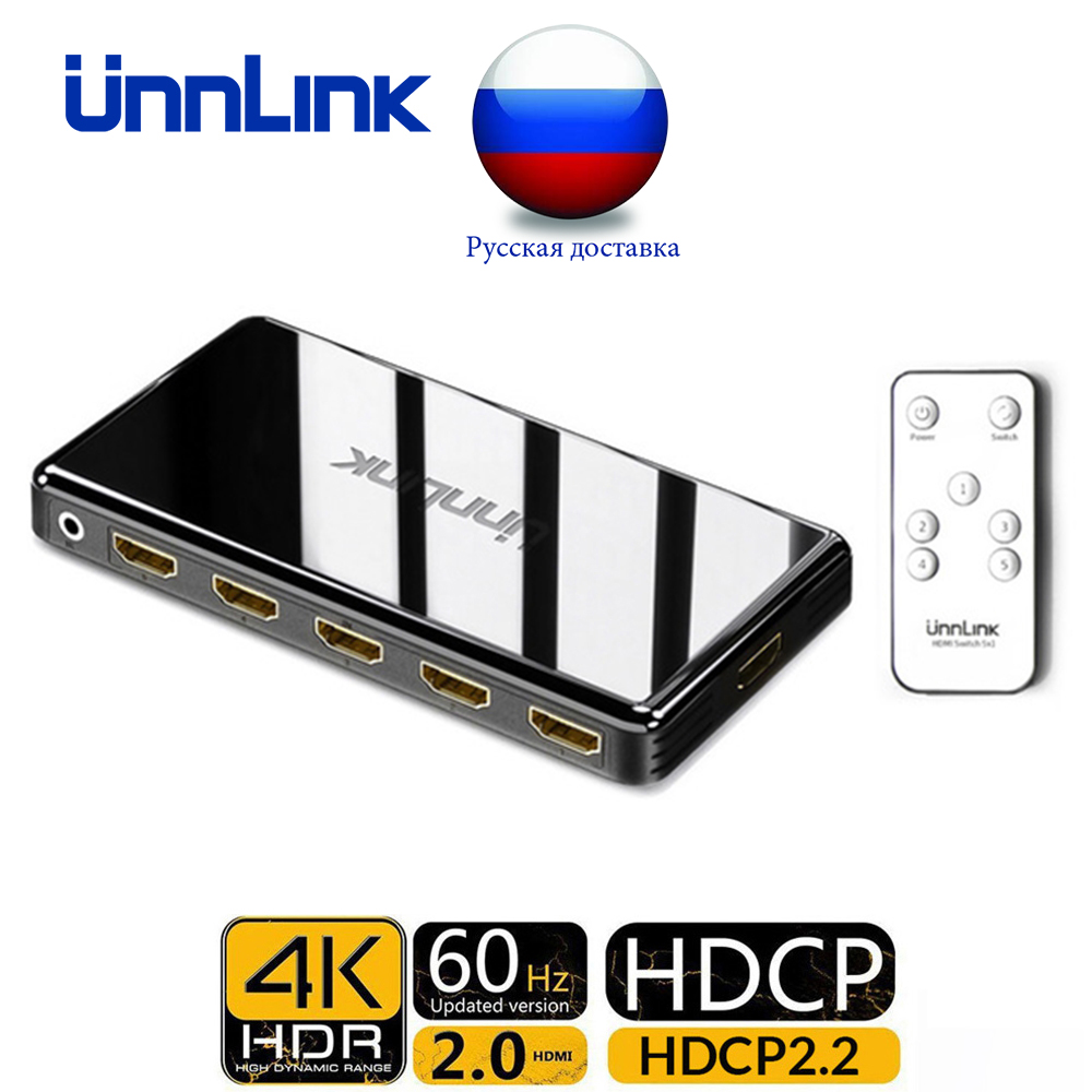 Unnlink HDMI-совместимый переключатель 3x1 5x1 HDMI 2,0 UHD 4K @ 60 Гц 4:4:4 HDCP 2,2 HDR для Светодиодный TV MI Box3 PS3 PS4 Pro