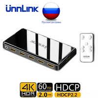 Unnlink interruptor HDMI 3x1 5x1 HDMI 2,0 UHD 4K @ 60Hz 4:4:4 HDCP 2,2 HDR para LED TV inteligente MI Box3 PS3 PS4 proyector profesional
