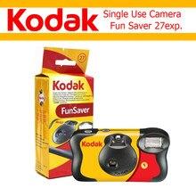 Appareil photo Kodak Fun Saver à usage unique, Film jetable, Flash manuel ISO800 (date d'expiration 2021 – 9), 27 Photos