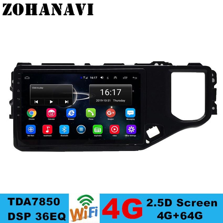 ZOHANAVI DSP 4G+64G Android car Radio chery Tiggo 4 4X 5X 2019 multimedia player car GPS navigation 4G and WIFI(China)