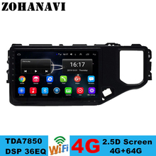 GPS Navigation Car-Radio Chery-Tiggo Android ZOHANAVI Multimedia-Player WIFI DSP 0 4G