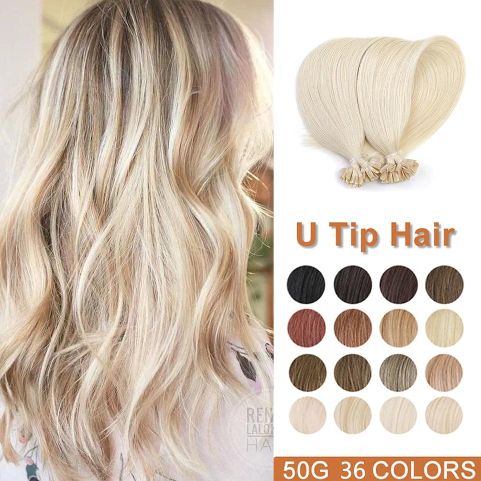 WIT U пряди с креплением на кератиновых пластинах фабричного производства волосы Remy на кератиновых пластинах, Пряди человеческих волос для н...