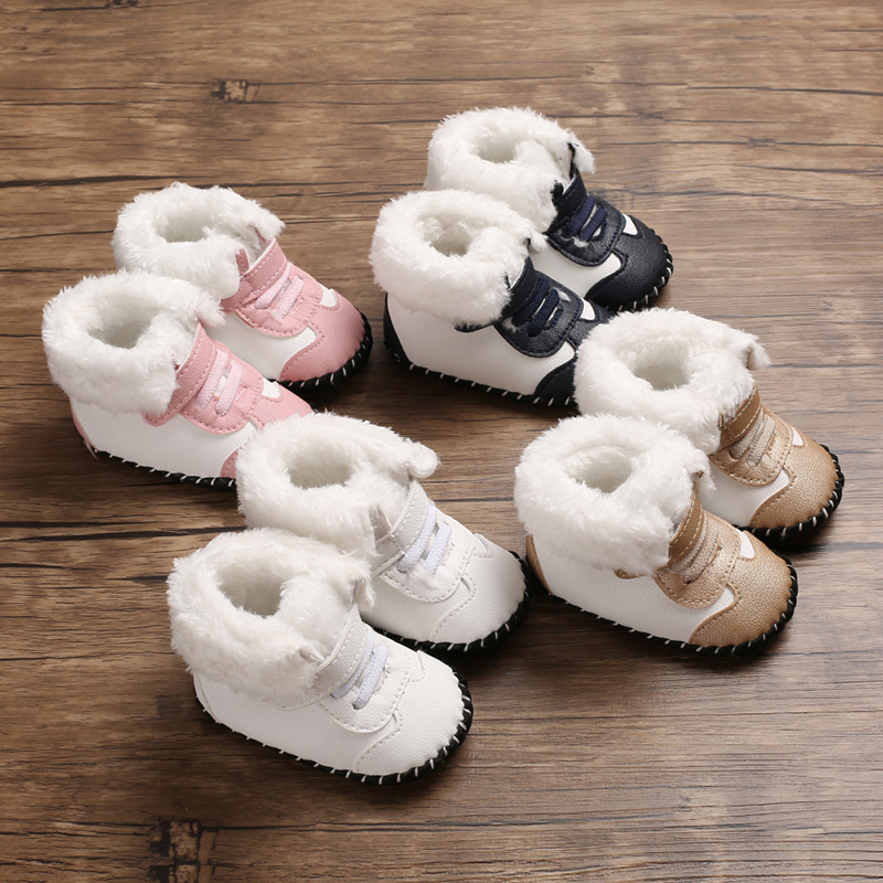 Autumn Winter Plus Velvet High Anti-Slip Shoes Casual Sneakers PU Stitching Baby Casual Soft Bottom Toddler Shoes