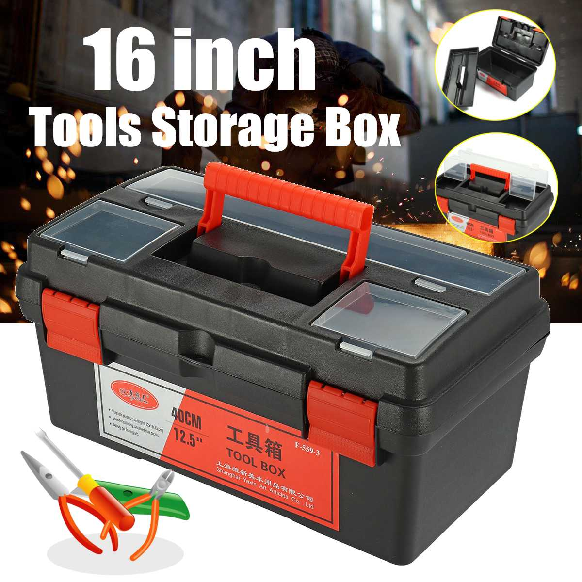 Protable Container 2 Layers Tools Case Detachable 16 Inch Plastic Tool Box Storage With Handle Two Layer Tray Kit Toolbox