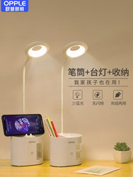 Desk Stationery Organizer Pen Holder Led Eye Protection 3-section Touch Dimming Lamp Bedside  Reading Rechargeable Table Light