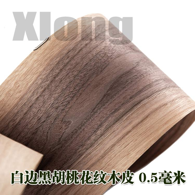 L:2Meters Width:150mm Thickness:0.5mm Natural Black Walnut Skin White Edge Black Walnut Skin Retro Solid Wood