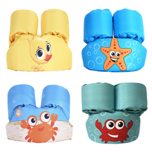 Cartoon Baby Float Arm Sleeve Life Jacket Swimsuit Foam Safety Swimming Training Floating Pool Float Swimming Ring for Kids Gift