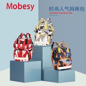 Image 5 - Gabesy אופנה אמא יולדות חיתול תיק מותג גדול קיבולת תינוק תיק נסיעות תרמיל מעצב סיעוד לטיפול בתינוק