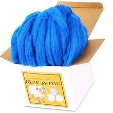 Lmdz Шерсть ровинг объемная шерсть массивная пряжа мягкие материалы