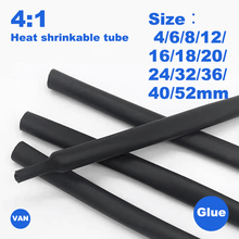 1M Heat Shrink Tube with Glue Adhesive Lined 4:1Dual Wall Tubing Sleeve Wrap Wire Cable kit 4mm 6mm 8mm 12mm 16mm 20mm 24mm 32mm