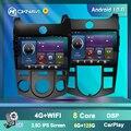 Автомобильный мультимедийный стерео-проигрыватель на Android 10 для KIA Forte Cerato 2008-2014, 4G BT, GPS-навигация, 2 Din радио, без DVD, без запасной части