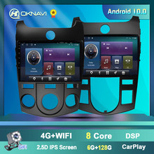 Carro android 10 para kia forte cerato 2008-2014 multimídia estéreo 4g bt player gps navegação 2 din rádio nenhum dvd nenhuma peça de emergência