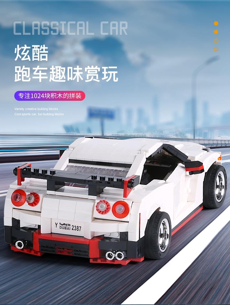 MOULD KING Compatible 13104 Technic Nismo Nissan GTR R35 Speed Racing Sport Car Building Block(1024PCS) 3